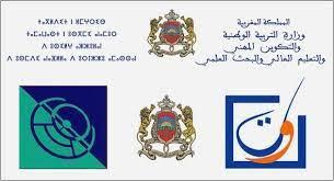 قطاع التعليم العالي والبحث العلمي مباراة توظيف متصرف من الدرجة الثانية -  Alwadifa Maroc com